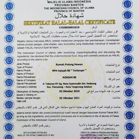 halal-rph-resize